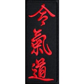 Bordado AIKIDO Kanji
