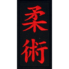Bordado Kanji Jiu Jitsu (Arte Suave)