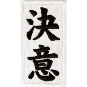 Bordado Kanji Determinação