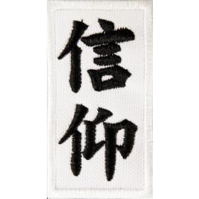 Bordado Kanji FÉ (Shinkou)