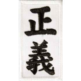 Bordado Kanji JUSTIÇA (Seigi)