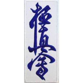 Bordado Kyokushin Kanji
